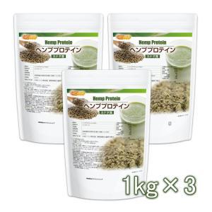 ヘンププロテイン 1kg×3袋(計量スプーン付) 【送料無料(沖縄を除く)】 Hemp Protein [02] NICHIGA(ニチガ)|nichiga