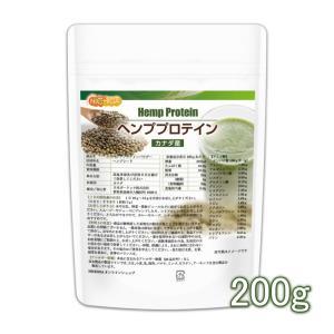 ヘンププロテイン 200g(計量スプーン付) Hemp Protein [02] NICHIGA(ニチガ)|nichiga