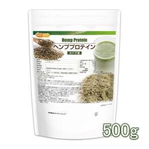 ヘンププロテイン 500g 【メール便専用品】【送料無料】 Hemp Protein [06] NICHIGA(ニチガ)|nichiga