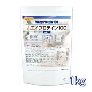 ホエイプロテイン100 1kg 無添加 プレーン味 [02] NICHIGA(ニチガ)|nichiga