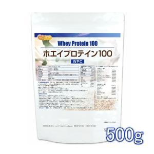 ホエイプロテイン100 500g 無添加 プレーン味 【メール便専用品】【送料無料】 [06] NICHIGA(ニチガ)|nichiga