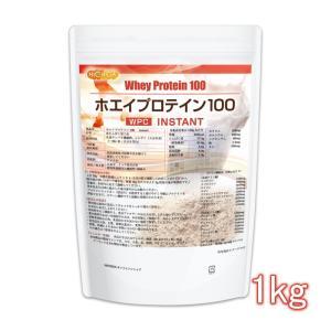 ホエイプロテイン100 【instant】 1kg プレーン...