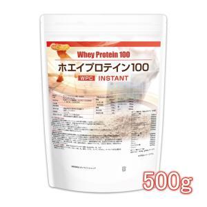 【ホエイプロテイン100 【instant】】 高品質なアメリカ産WPCホエイプロテイン100%使用...