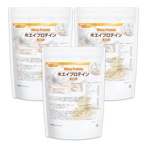 ホエイプロテインW80 プレーン 1kg×3袋 アミノ酸スコア100 [02] NICHIGA ニチガ|nichiga
