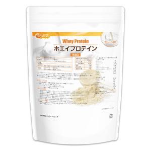 ホエイプロテインW80 プレーン 500g アミノ酸スコア100 [02] NICHIGA ニチガ|nichiga