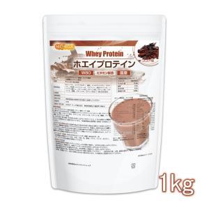 ホエイプロテインW80 ココア風味 1kg 11種類のビタミン配合 [02] NICHIGA ニチガ|nichiga