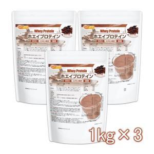 ホエイプロテインW80 ココア風味 1kg×3袋 11種類のビタミン配合 [02] NICHIGA ニチガ|nichiga