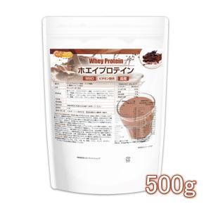 ホエイプロテインW80 ココア風味 500g 11種類のビタミン配合 [02] NICHIGA ニチガ|nichiga