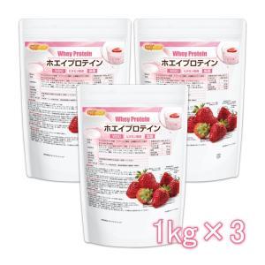 【送料無料!(北海道・九州・沖縄を除く)】 ホエイプロテインW80 ストロベリー風味 1kg×3袋 11種類のビタミン配合 [02] NICHIGA(ニチガ)|nichiga