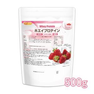 ホエイプロテインW80 ストロベリー風味 500g 11種類のビタミン配合 【メール便専用品】【送料無料】 [01] NICHIGA ニチガ|nichiga