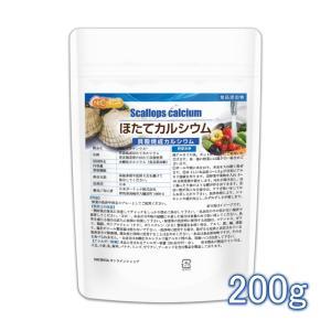 ほたてカルシウム(貝殻焼成カルシウム) 200g 水酸化カルシウム 食品添加物 北海道産天然ホタテ [02] NICHIGA(ニチガ)|nichiga
