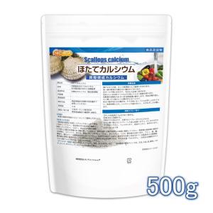 ほたてカルシウム(貝殻焼成カルシウム) 500g 水酸化カルシウム 食品添加物 北海道産天然ホタテ [02] NICHIGA(ニチガ)|nichiga