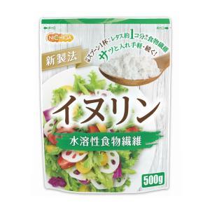 イヌリン 500g(計量スプーン付) 水溶性食物繊維 いぬりん 500g [02] NICHIGA(ニチガ)|nichiga