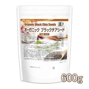 オーガニック ブラックチアシード 600g 有機JAS認定 国内殺菌品 [02]|nichiga