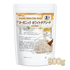オーガニック ホワイトチアシード 1kg 【メール便専用品】...