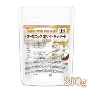 オーガニック ホワイトチアシード 300g 有機JAS認定 国内殺菌品 [02] nichiga