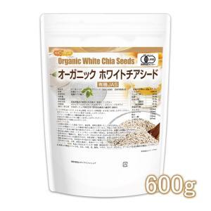 オーガニック ホワイトチアシード 600g 有機JAS認定 国内殺菌品 [02] nichiga