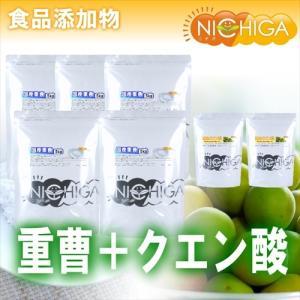 国産重曹(5kg×5袋)東ソー製+無水クエン酸(2kg×2袋)セット 【送料無料】 食品添加物 [02]