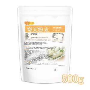 国産 粉寒天(国内製造) 500g 寒天粉末 無漂白品 (計量スプーン付) [02] NICHIGA(ニチガ)|nichiga