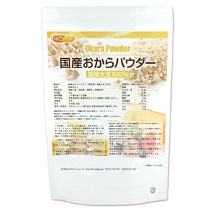 国産おからパウダー(超微粉) 1kg×3袋 国産大豆100% [02]|nichiga|02