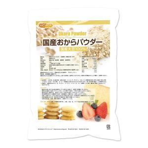 国産おからパウダー(超微粉) 2kg 国産大豆100% [02] NICHIGA(ニチガ)|nichiga|02