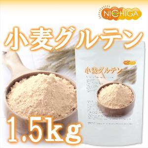 小麦グルテン 1.5kg 活性小麦たん白 [02] NICHIGA(ニチガ)|nichiga