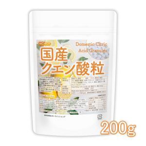 国産クエン酸粒 200g(約1,100粒) 【メール便送料無料】 [01]|nichiga