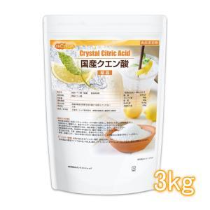 国産クエン酸(結晶) 3kg 食品添加物規格 粉末 鹿児島県製造 [02] NICHIGA(ニチガ)