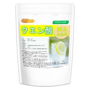 無水クエン酸(食品添加物グレード) 950g ...の詳細画像1