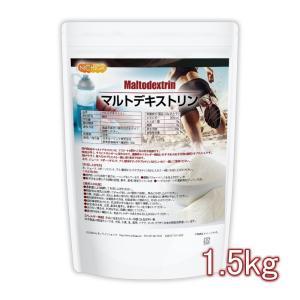 マルトデキストリン 1.5kg 国内製造品 [02] NICHIGA ニチガ|nichiga