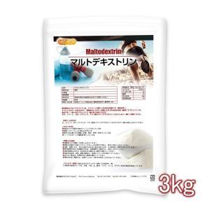 マルトデキストリン 3kg 国内製造品 [02] NICHIGA ニチガ|nichiga