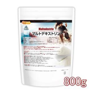 マルトデキストリン 800g 【メール便専用品】【送料無料】 国内製造品 [06] NICHIGA ニチガ|nichiga