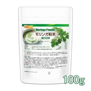 モリンガ粉末 100g(計量スプーン付) 【メール便専用品】...