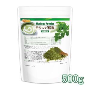 モリンガ粉末 500g(計量スプーン付) 沖縄県産(琉球モリンガパウダー) 農薬不使用 [02] NICHIGA(ニチガ)|nichiga