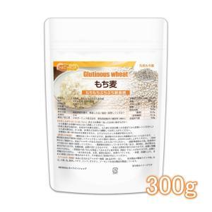 もち麦 300g もちもちぷちぷち新食感 【メール便専用品】【送料無料】 [01]|nichiga