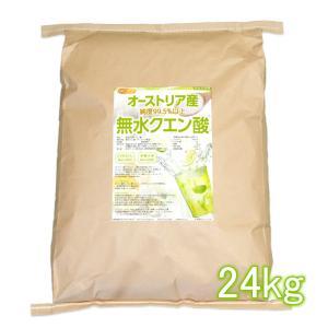無水クエン酸(オーストリア産) 25kg 【送料無料!(北海道・九州・沖縄を除く)・同梱不可】 食品添加物規格 純度99.5%以上 [02] NICHIGA(ニチガ)|nichiga
