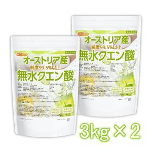 無水クエン酸(オーストリア産) 3kg×2袋 食品添加物規格 純度99.5%以上 [02] NICHIGA(ニチガ)|nichiga
