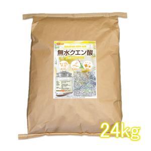 無水クエン酸 25kg(箱に入れての発送) 【送料無料!(北海道・九州・沖縄を除く)・同梱不可】 食品添加物 [02] NICHIGA ニチガ|nichiga
