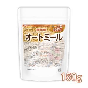 オートミール 150g オーツ麦100% 国内製造品 添加物保存料着色料不使用 [02]|nichiga