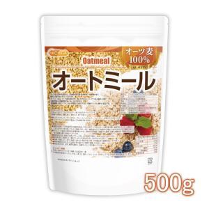 オートミール 500g オーツ麦100% 国内製造品 添加物保存料着色料不使用 [02]|nichiga