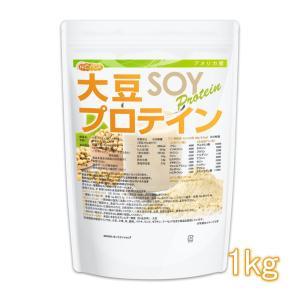 New 大豆プロテイン(アメリカ産) 1kg リニューアルしました 強粘性タイプ(ペーストタイプ) ...