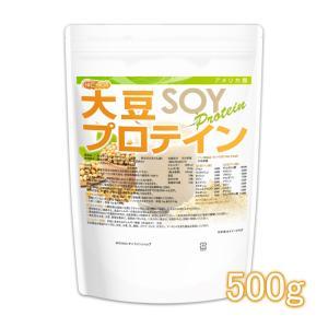 New 大豆プロテイン(アメリカ産) 500g リニューアルしました 【メール便専用品】【送料無料】 強粘性タイプ(ペーストタイプ) [01] NICHIGA(ニチガ) nichiga