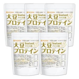 大豆プロテイン instant(アメリカ産) 1kg×5袋 ソイプロテイン 遺伝子組換え大豆不使用 [02] NICHIGA(ニチガ)|nichiga