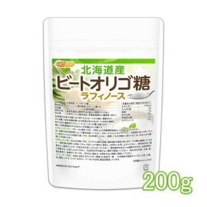 ビートオリゴ糖 200g(計量スプーン付) ラフィノース [02] NICHIGA(ニチガ)|nichiga