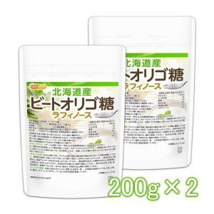 ビートオリゴ糖 200g×2袋(計量スプーン付) ラフィノース [02] NICHIGA(ニチガ)|nichiga