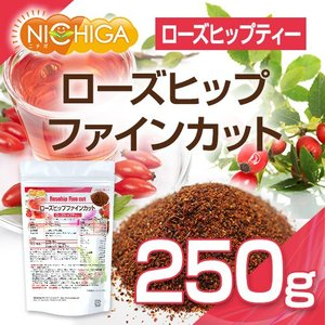 ローズヒップティー ファインカット 250g [02]|nichiga