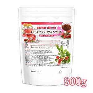 ローズヒップティー ファインカット 800g 【メール便専用品】【送料無料】 [01]|nichiga
