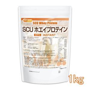 SCUホエイプロテイン 【instant】 1kg WPC 造粒品 [02] NICHIGA ニチガ|nichiga