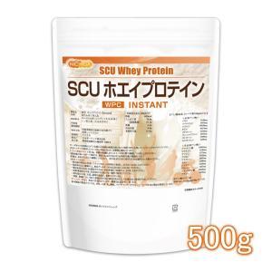 SCUホエイプロテイン 【instant】 500g WPC 造粒品 [02] NICHIGA ニチガ|nichiga
