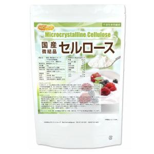 国産 微結晶セルロース(不溶性食物繊維) 1kg(計量スプーン付) カロリーゼロ 糖質ゼロ [02] NICHIGA(ニチガ)|nichiga|02